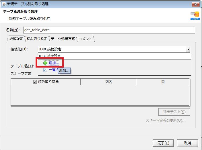 f:id:sugimomoto:20200206214157p:plain