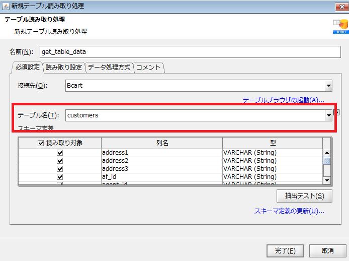 f:id:sugimomoto:20200206214227p:plain