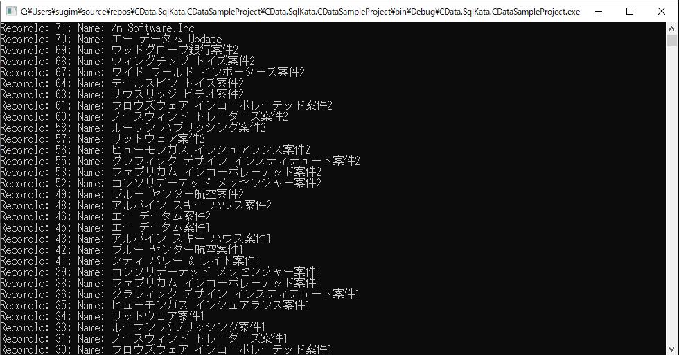 f:id:sugimomoto:20200207105836p:plain