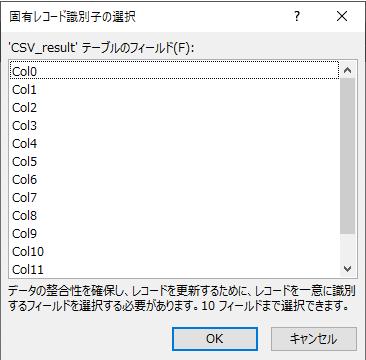 f:id:sugimomoto:20200218120151p:plain