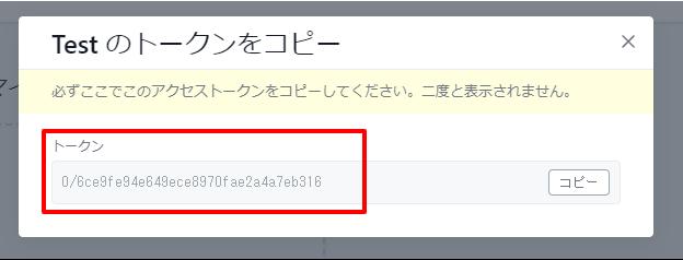 f:id:sugimomoto:20200220115431p:plain