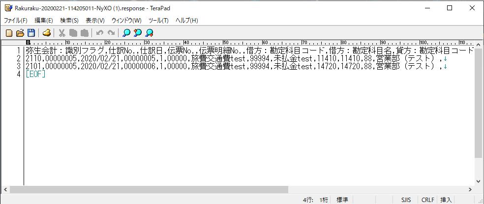 f:id:sugimomoto:20200221115106p:plain