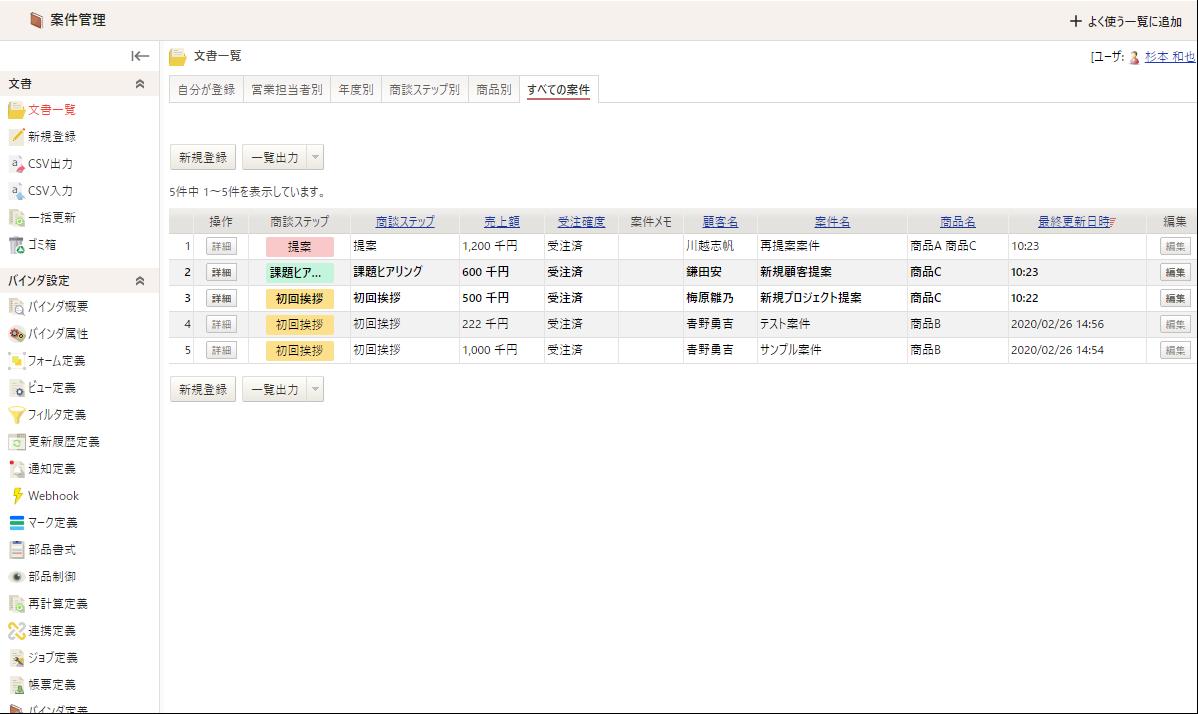 f:id:sugimomoto:20200227111059p:plain