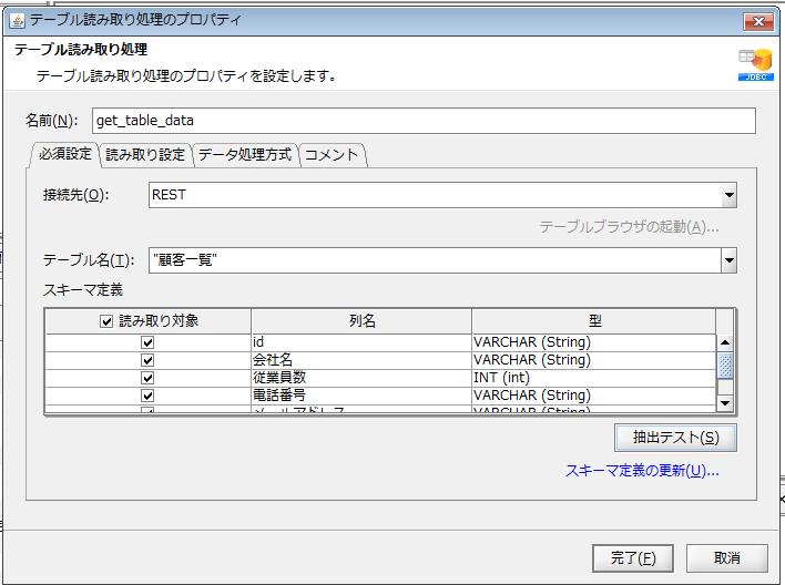 f:id:sugimomoto:20200227182910p:plain