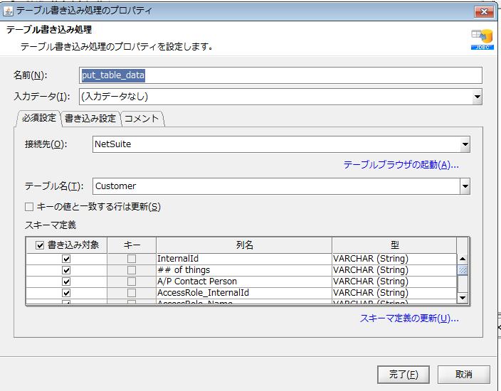 f:id:sugimomoto:20200227182925p:plain