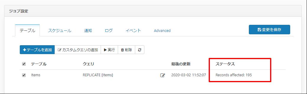 f:id:sugimomoto:20200302115731p:plain