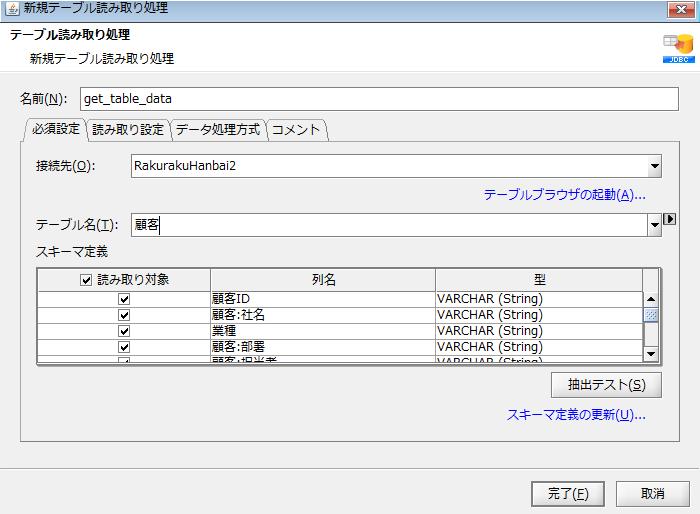 f:id:sugimomoto:20200305141621p:plain