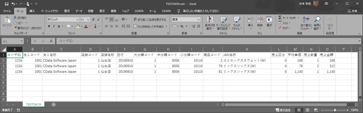 f:id:sugimomoto:20200311230841p:plain