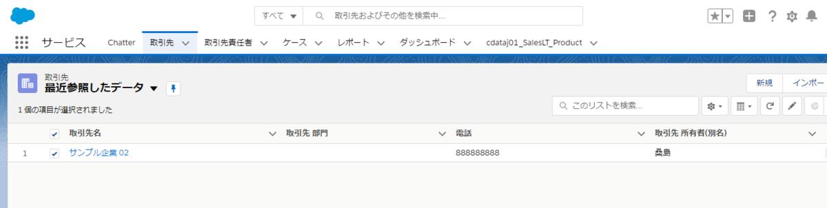 f:id:sugimomoto:20200325133442p:plain