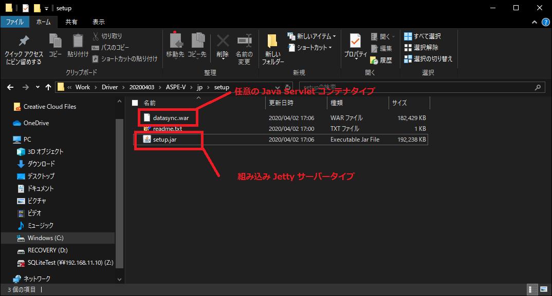 f:id:sugimomoto:20200408224642p:plain