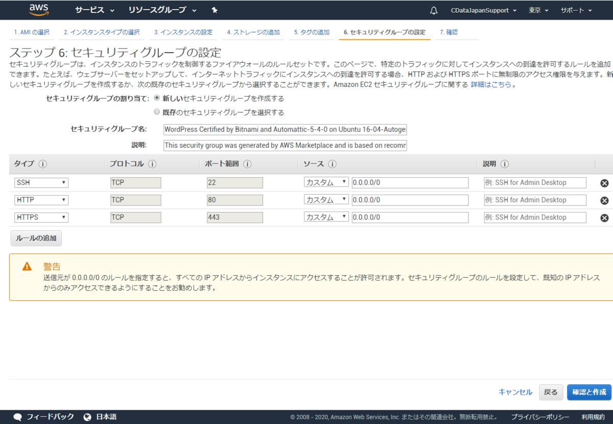 f:id:sugimomoto:20200419125805p:plain