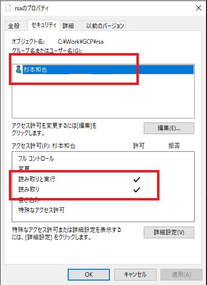 f:id:sugimomoto:20200419211204p:plain