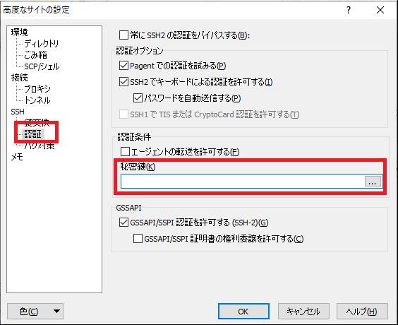 f:id:sugimomoto:20200419211239p:plain