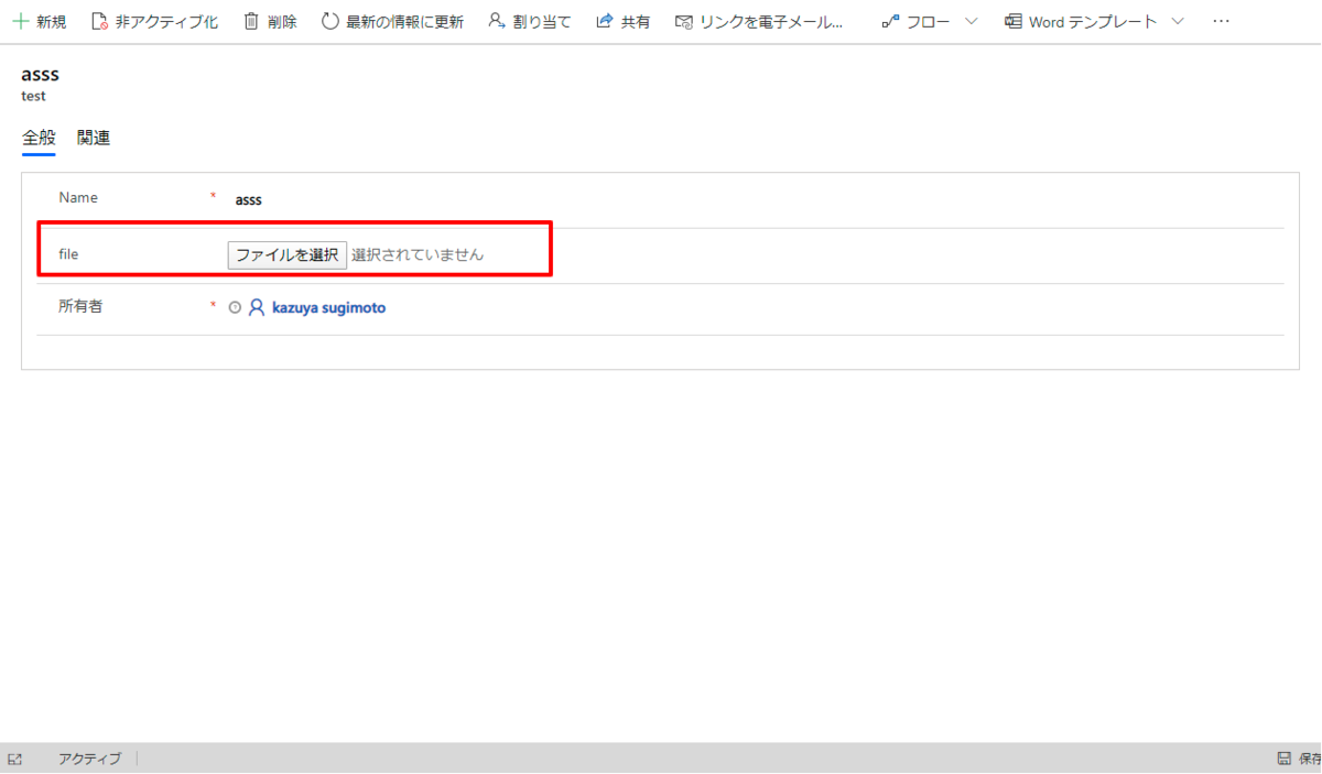 f:id:sugimomoto:20200502235003p:plain