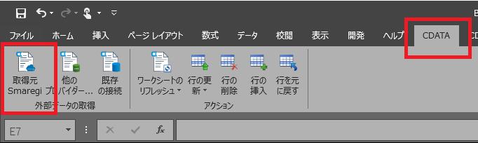 f:id:sugimomoto:20200522120411p:plain