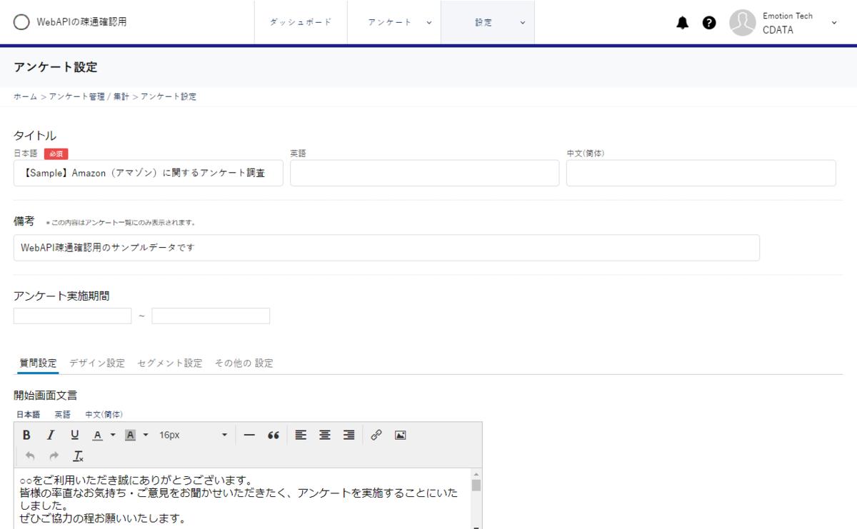 f:id:sugimomoto:20200622152043p:plain
