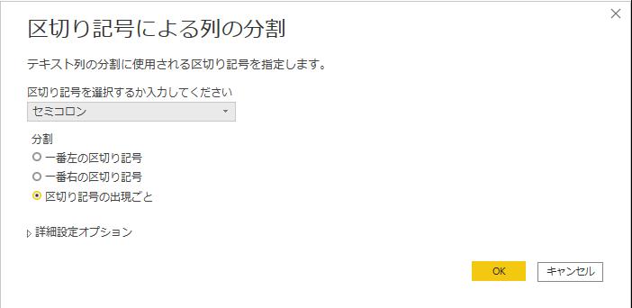 f:id:sugimomoto:20200622152135p:plain