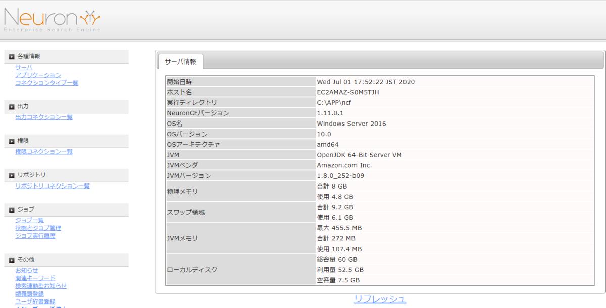 f:id:sugimomoto:20200702152825p:plain