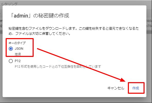 f:id:sugimomoto:20200724093713p:plain