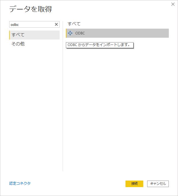 f:id:sugimomoto:20200807103337p:plain