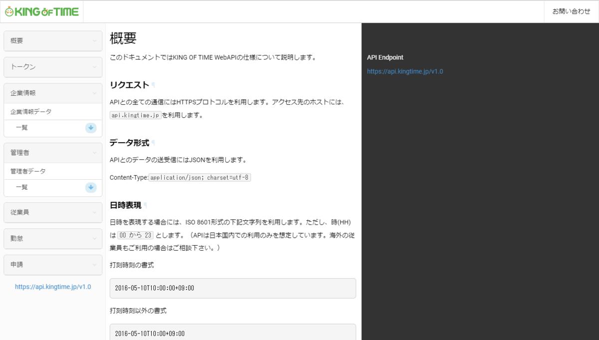 f:id:sugimomoto:20200814002729p:plain