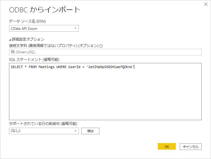 f:id:sugimomoto:20200914094833p:plain