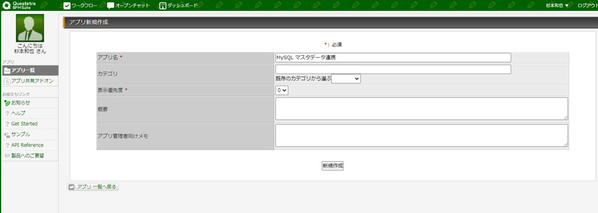 f:id:sugimomoto:20200921162141p:plain