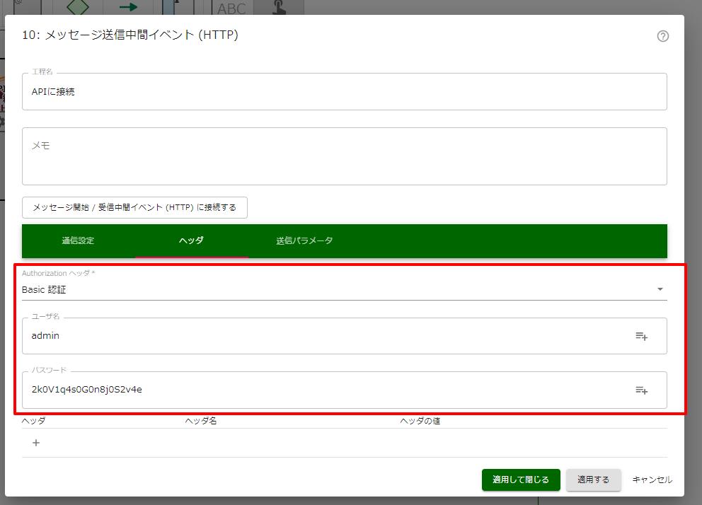 f:id:sugimomoto:20200921162306p:plain
