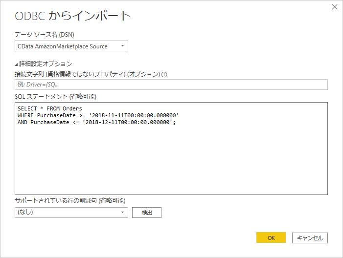f:id:sugimomoto:20201002114758p:plain
