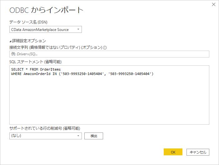 f:id:sugimomoto:20201002114807p:plain