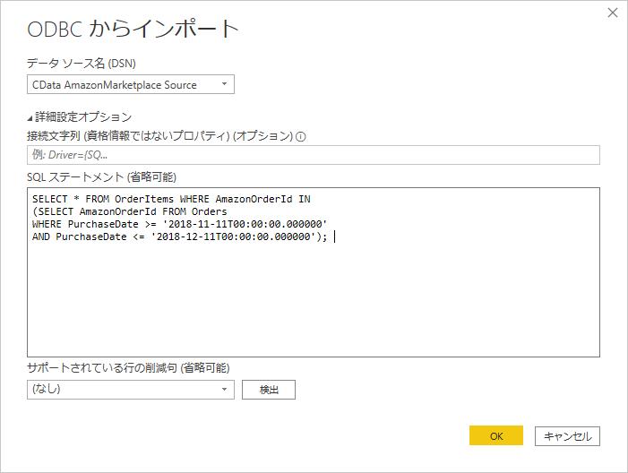 f:id:sugimomoto:20201002114812p:plain