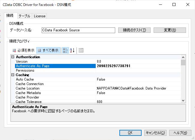 f:id:sugimomoto:20201020135210p:plain