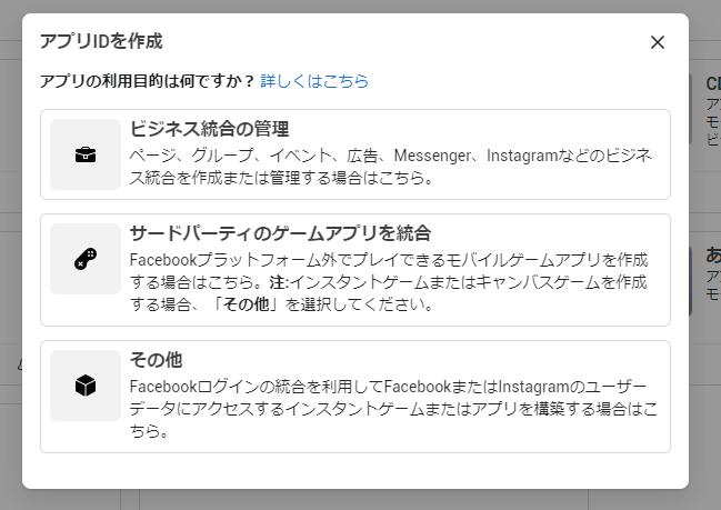 f:id:sugimomoto:20201020135516p:plain