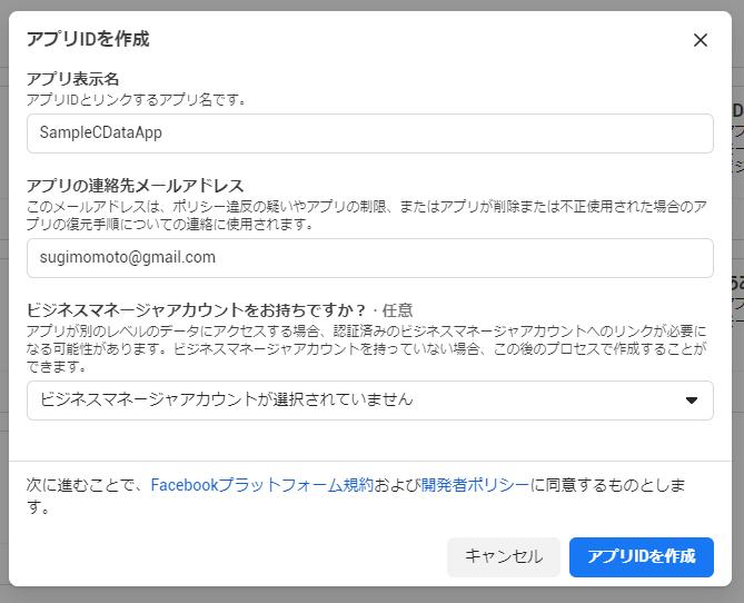 f:id:sugimomoto:20201020135520p:plain