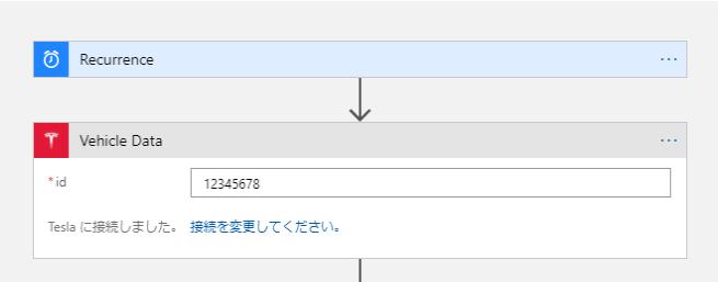 f:id:sugimomoto:20201130204915p:plain