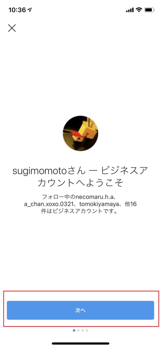 f:id:sugimomoto:20201204112303p:plain