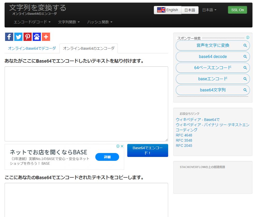 f:id:sugimomoto:20201208175449p:plain