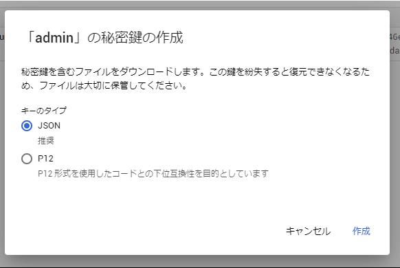 f:id:sugimomoto:20201210193128p:plain