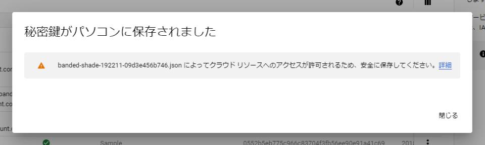 f:id:sugimomoto:20201210193216p:plain