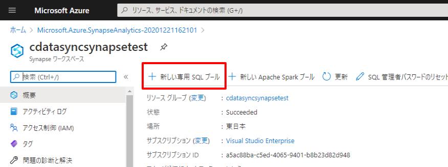 f:id:sugimomoto:20201221175142p:plain