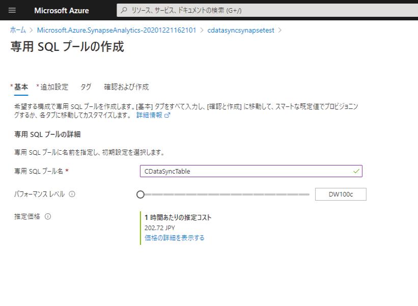 f:id:sugimomoto:20201221175147p:plain