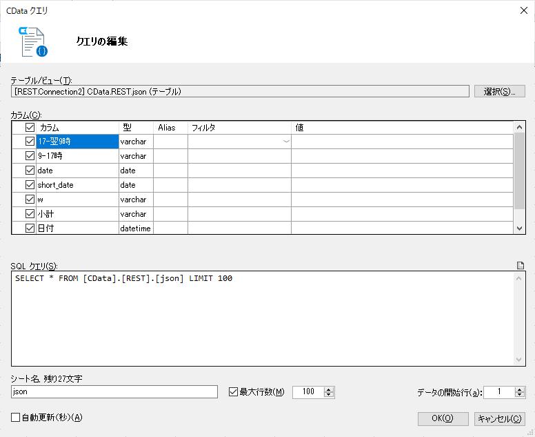f:id:sugimomoto:20201222130759p:plain