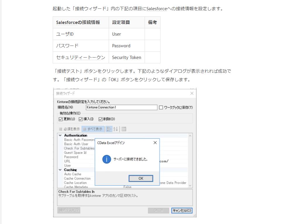 f:id:sugimomoto:20201229094817p:plain