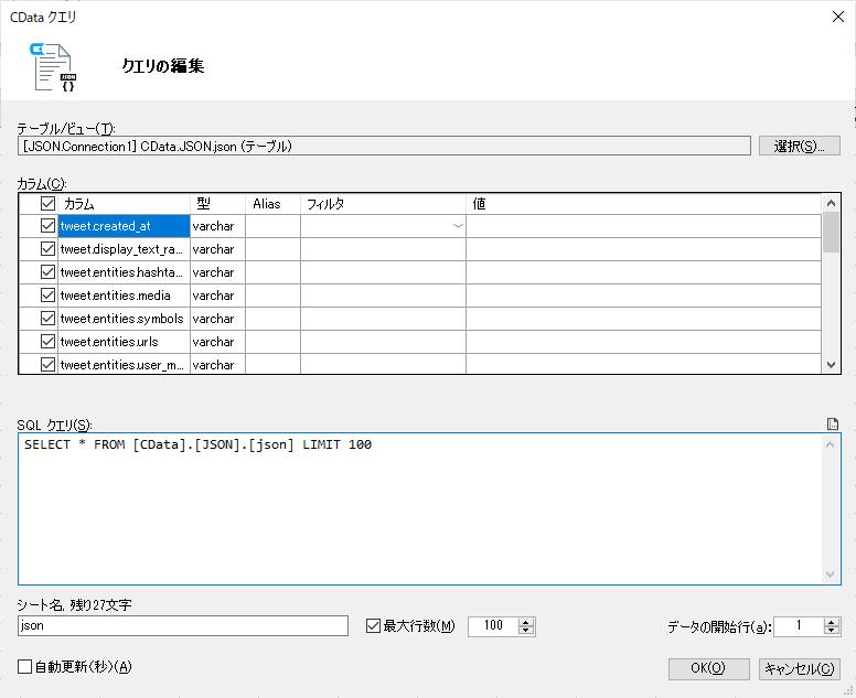 f:id:sugimomoto:20210106180354p:plain