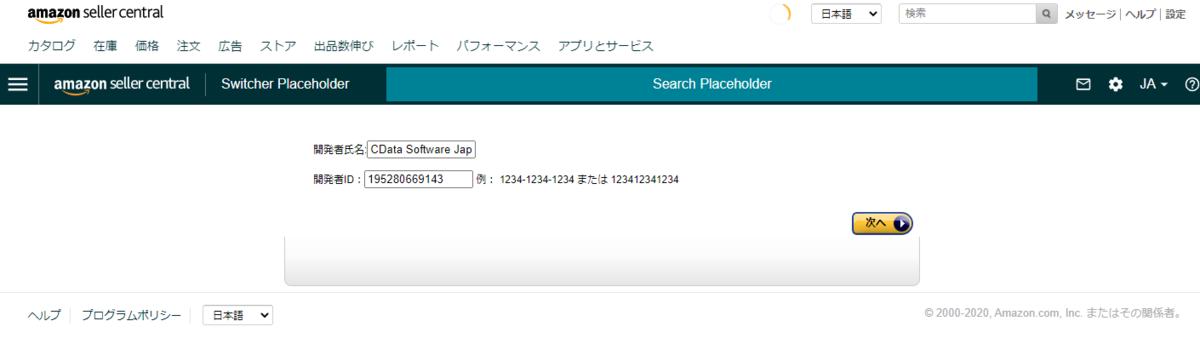 f:id:sugimomoto:20210108162624p:plain