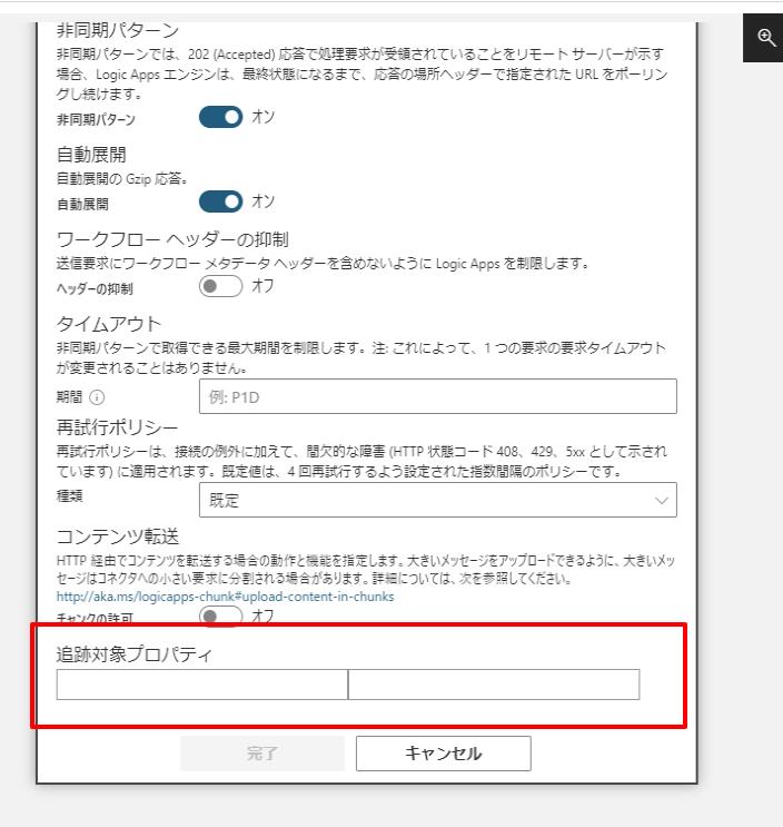 f:id:sugimomoto:20210108225101p:plain