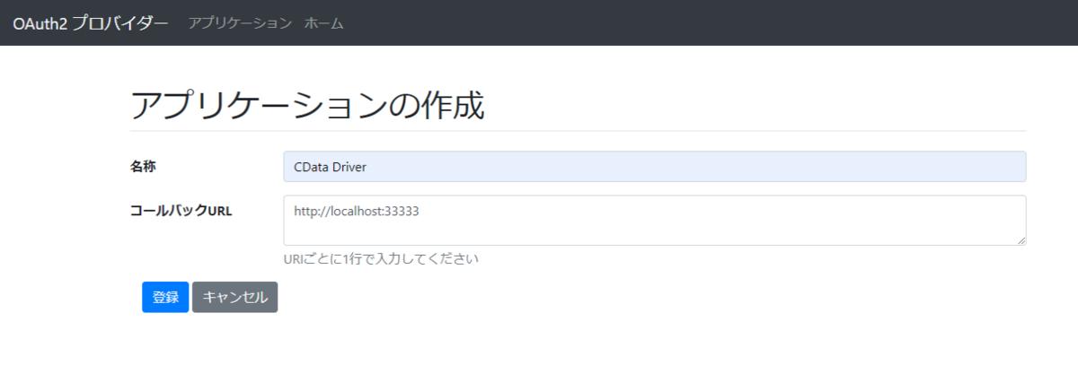 f:id:sugimomoto:20210112135619p:plain