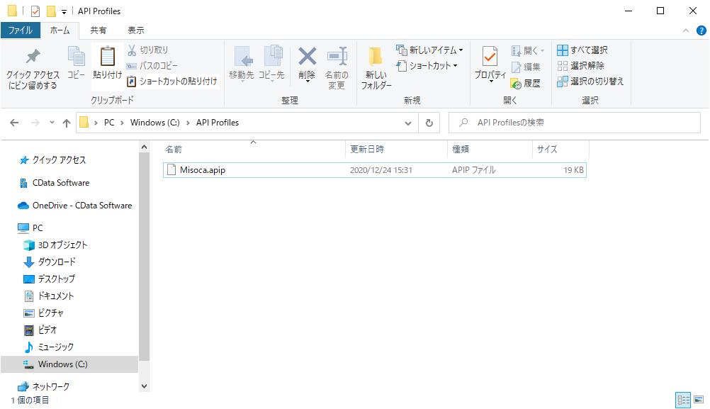 f:id:sugimomoto:20210112135644p:plain