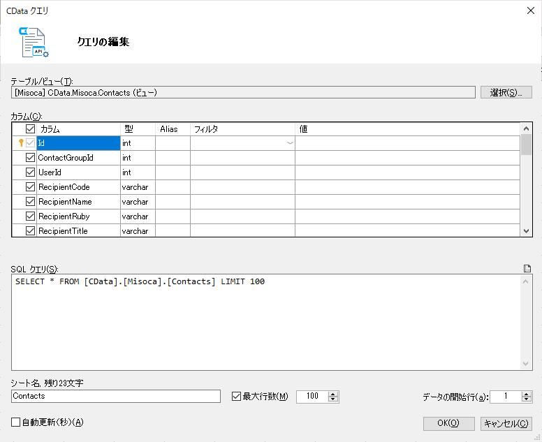 f:id:sugimomoto:20210112135706p:plain