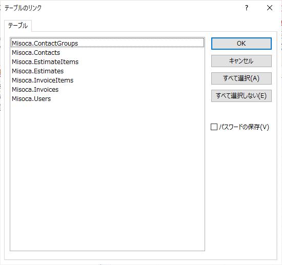 f:id:sugimomoto:20210112135719p:plain